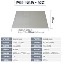 防静电地板机房地板批发含配件