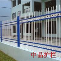供应六合组装式热镀锌围墙护栏