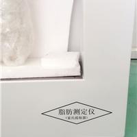 索式提取器/脂肪抽取器/索式提取仪