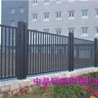供应镇江锌钢喷塑围墙护栏,中晶生产