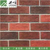 供应建筑高档装饰内外墙红色仿古砖