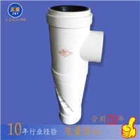 供应正亚PVC单立管柔性旋流降噪三通