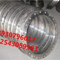 高压对焊法兰 合金对焊法兰  带颈对焊法兰