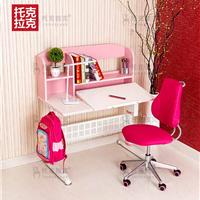 托克拉克儿童书桌写字桌椅写字台作业桌