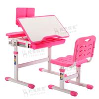 托克拉克小学生写字台辅导班培训桌椅
