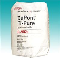 进口美国优质金红石型钛白粉R-902(杜邦)