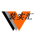 义乌市威振纳鑫进出口有限公司