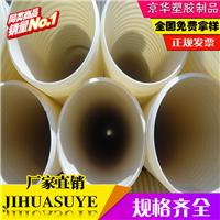 pe双壁波纹管S2大口径500upvc双壁波纹管