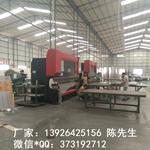 广州市传喜金属制品有限公司