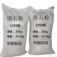 厂家直销煅烧滑石粉 超细滑石粉质量保证