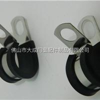 8厘不锈钢带胶线卡管卡 减震管卡 R型紧固夹