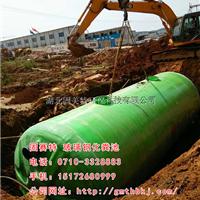 供应十堰固赛特玻璃钢化粪池    加强型环保