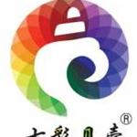 七彩贝壳香港有限公司