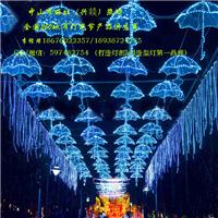 供应灯会灯海灯光节产品,LED图案灯-雨伞