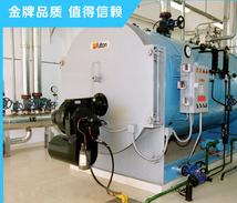 河北专业提供各种旋转陶瓷水泥窑炉燃煤节能改造|采暖锅炉燃烧器