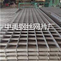 4mm建筑专用金属钢丝网片-地板采暖专用网片