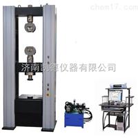 WDW-10-500kN微机控制电子万能试验机
