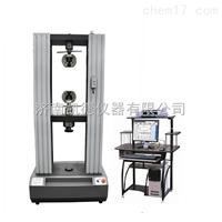 WDW-0.5-500kN微机控制电子万能试验机