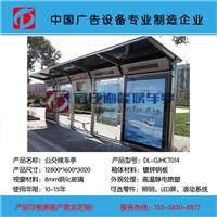 供应公交站台候车亭-公交候车亭价格