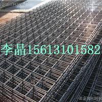 沈阳楼房屋顶钢丝网片-4mm混凝土建筑网片厂