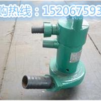 供应厂家直销BQW300-50-75隔爆排污电泵