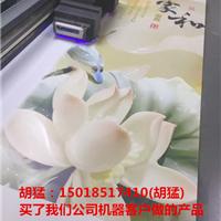3D竹木纤维板喷绘机
