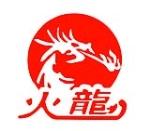 广州市火龙焊接设备有限公司(华南)