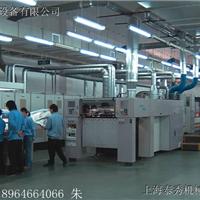 供应上海印刷机喷漆、印刷机油漆翻新