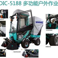 ADIC-5188多功能户外作业车 中型扫地车