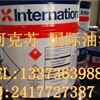 阿克苏国际醇酸面漆665 Interlac 665