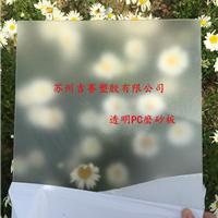 3.0mm透明单面磨砂PC板,2mm磨砂耐力板