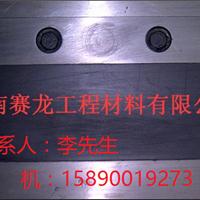 赛龙SLHP3型钢复滑块