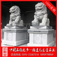 供应石雕狮子 天安门石狮子 石狮子价格