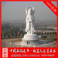 供应三面观音石雕 汉白玉佛像 观音石雕像