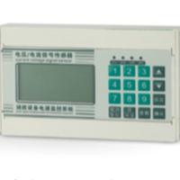 供应智能型消防设备电源监控系统