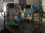 珠海市方海水处理设备有限公司
