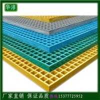 供应玻璃钢格栅 田子格 玻纤树脂玻璃钢格栅