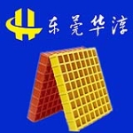 东莞市大岭山华淳五金树脂复材制品厂
