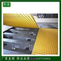玻璃钢格栅 走道平台 玻璃钢格栅板生产厂家