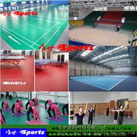 供应羽毛球乒乓球篮球网球场地运动地板