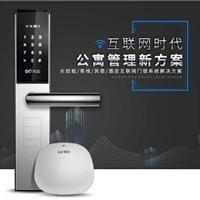 供应互联网门锁系统 长短租客栈民宿酒店