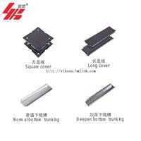 供应宜宽配线槽全钢活动网络架空地板