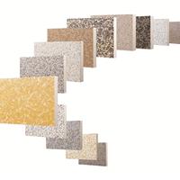 科美轻质石材保温装饰一体板