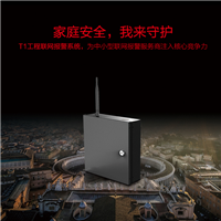 供应防盗报警器|GSM防盗报警器