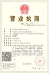 广西南宁罗曼帝环保科技有限公司
