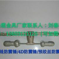 供应预绞式护线条重点生产厂家