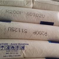 供应各种PPR塑胶原料 PPR冷热水管原料厂家