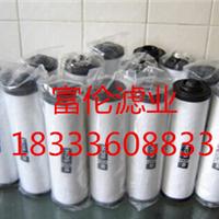 廊坊普旭真空泵油雾排气滤芯0532140157