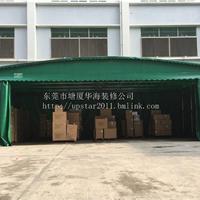 供应东莞塘厦雨蓬制作加工厂