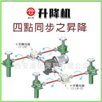 IT-2T北大牌螺旋升降器|台湾亿大机械